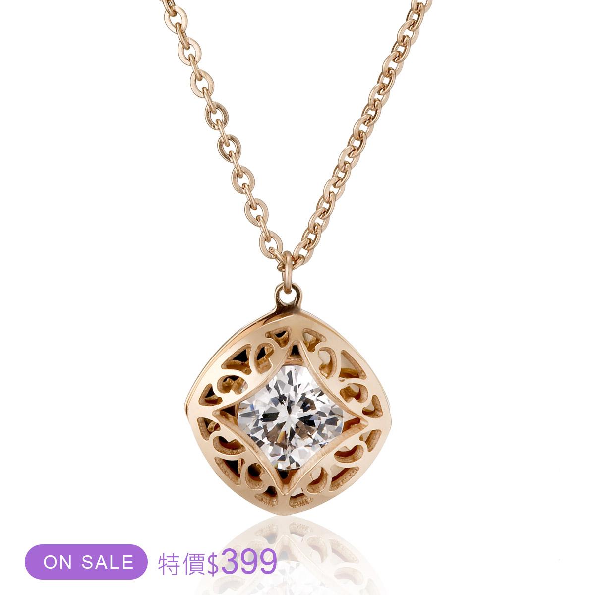 A410 鑲嵌花紋美鑽項鍊