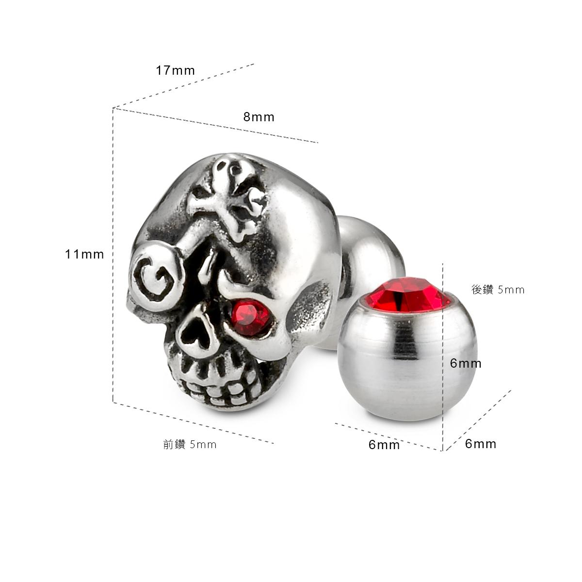 EA26 Funk骷髏耳環/單隻販售