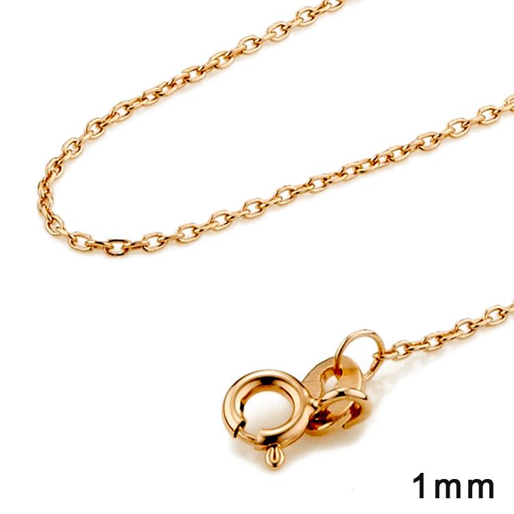 SX2 純銀鍊|0.1cm