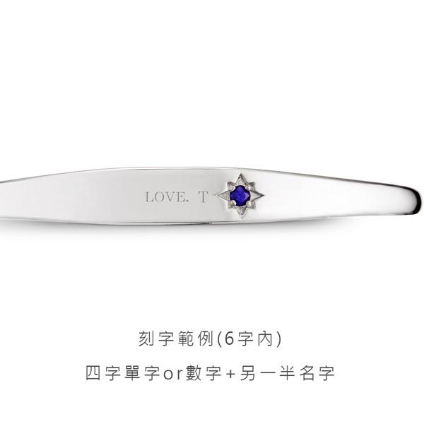 心之戀語寶石款 純銀 男款情侶紀念手環/鍊