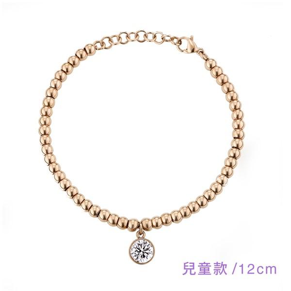 魅力單鑽串珠手鍊-兒童款12cm