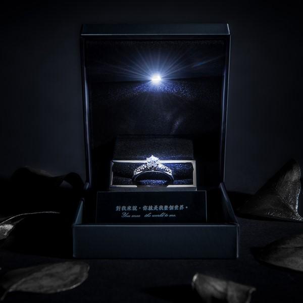 愛情約定盒 飾品禮物包裝