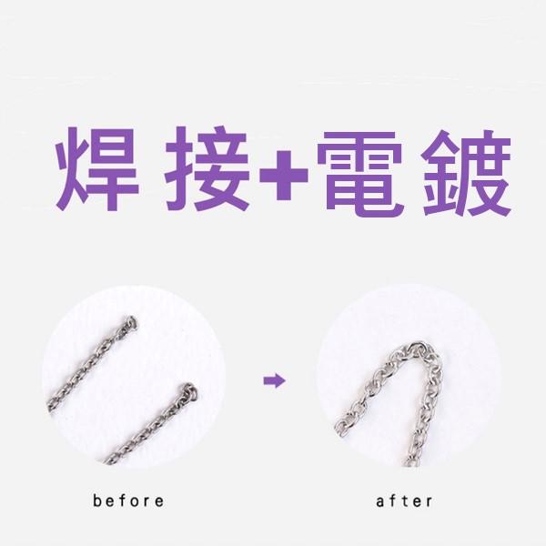 鍊條焊接+電鍍