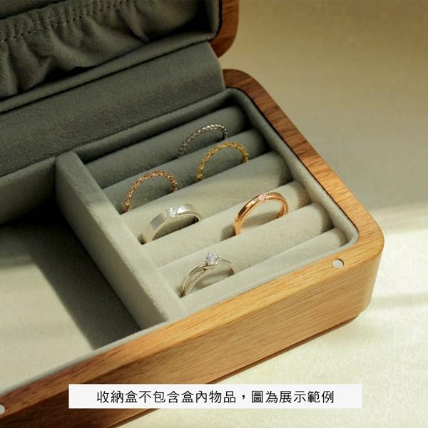 IR-木紋質感飾品珠寶收納盒 飾品禮物包裝