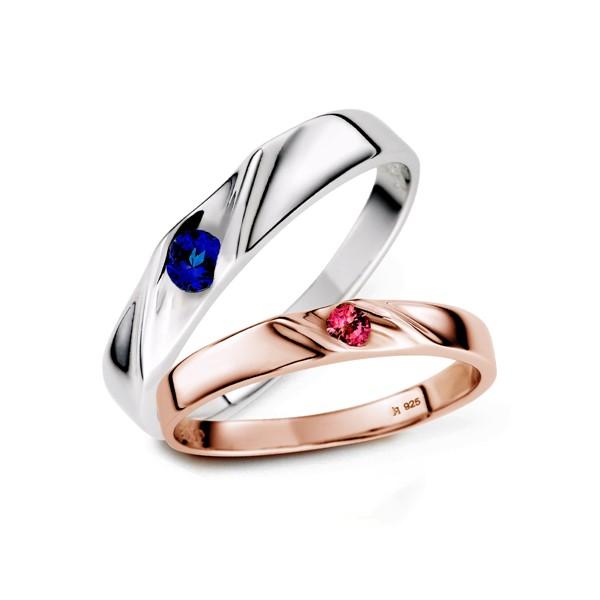 流星流線感 寶石 結婚對戒