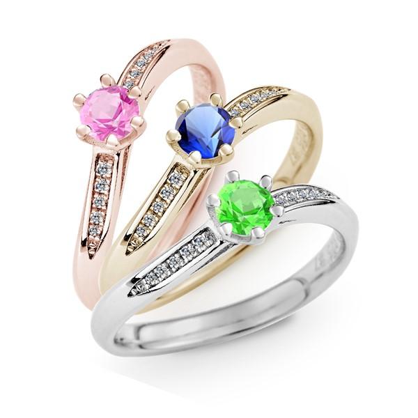 愛的宣言 30分寶石戒指
