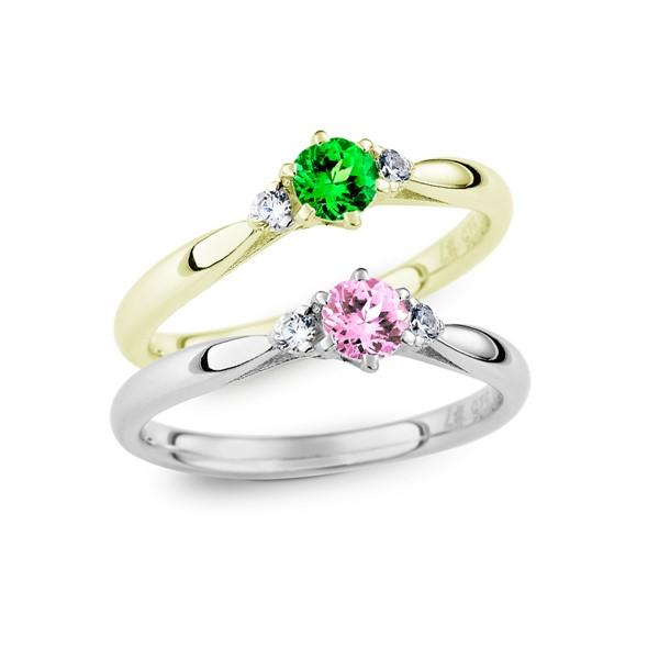 鍾情於你 30分寶石戒指