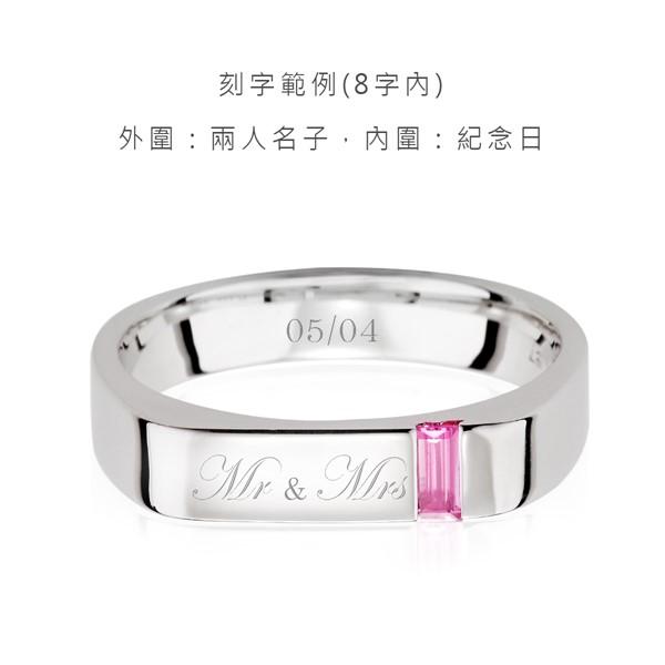 愛情日常 素面刻字純銀戒指/女戒