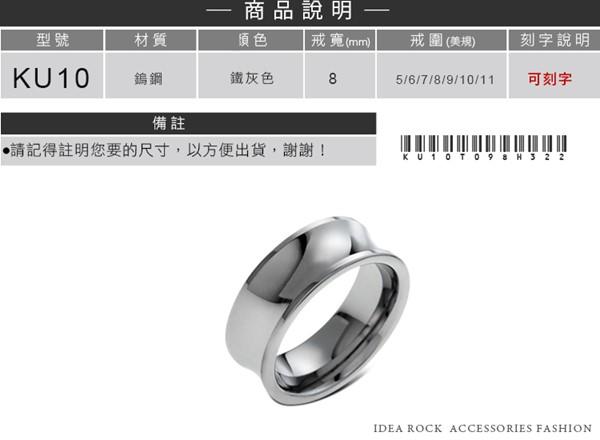 典藏弧型寬版戒指