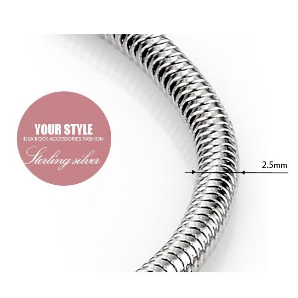 西德鋼蛇鍊|0.25cm