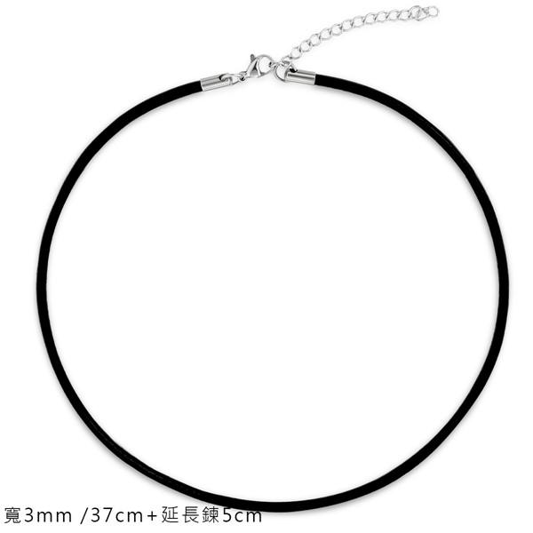 真皮皮繩頸鍊|37cm+5cm